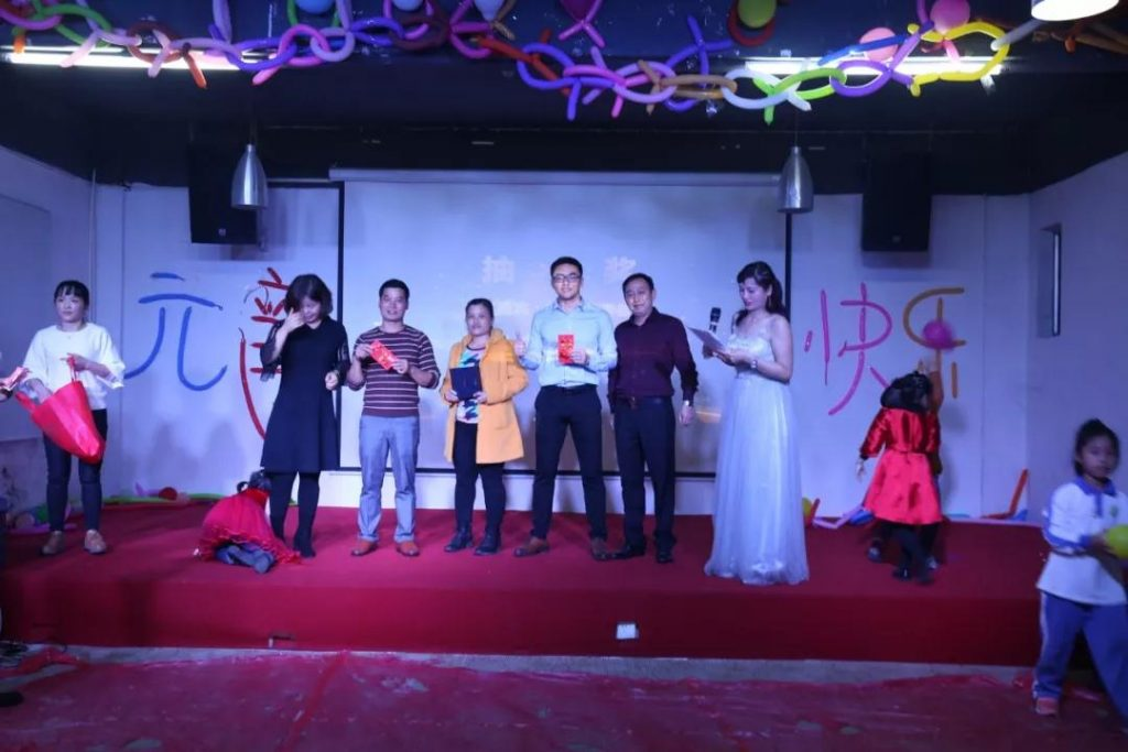 Annual Celebration and Awards Ceremony