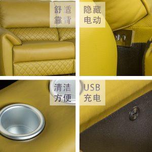 modern style sofa