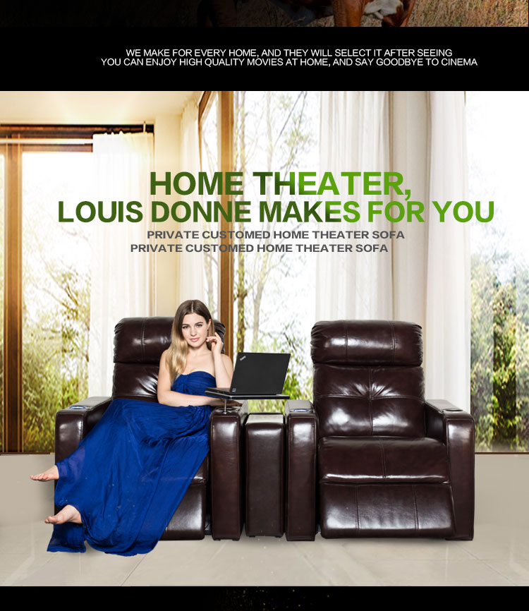 home theatre lounge suite for sale