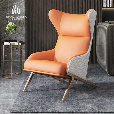 Colorful leather high backrest stainless steel light luxury wing back chairs